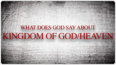 Biblical Kingdom Reality – Part One – By Ron McGatlin