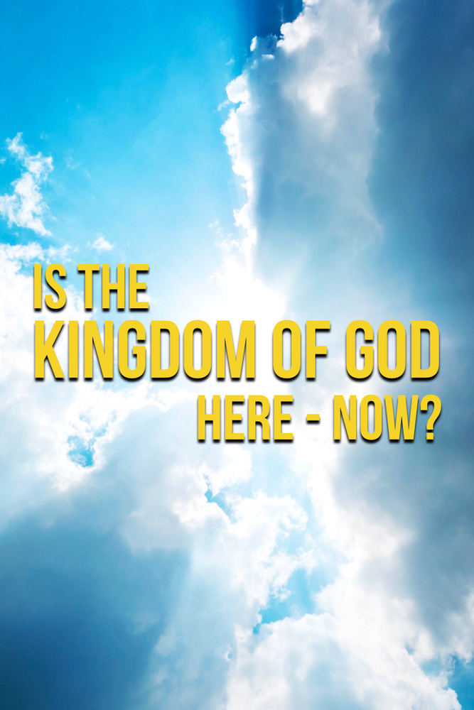 Waiting for the Kingdom of God? – By Ronald D McGatlin