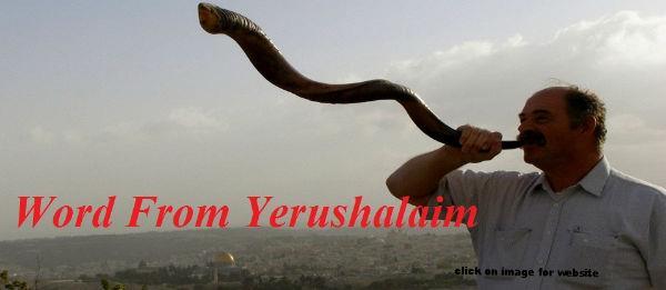 Has Jerusalem Surrender Begun? – By Siman Tov Allalouf